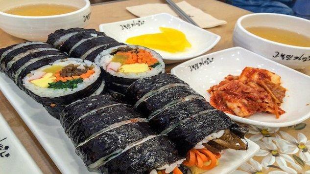 South korean food recipes easy foodfash easy south korean food recipes best cook online forumfinder Gallery