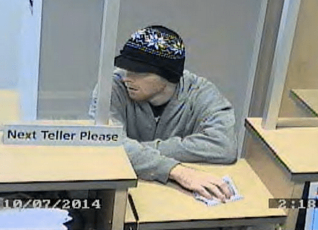 Brookline Police Catch Bank Robbery Suspect