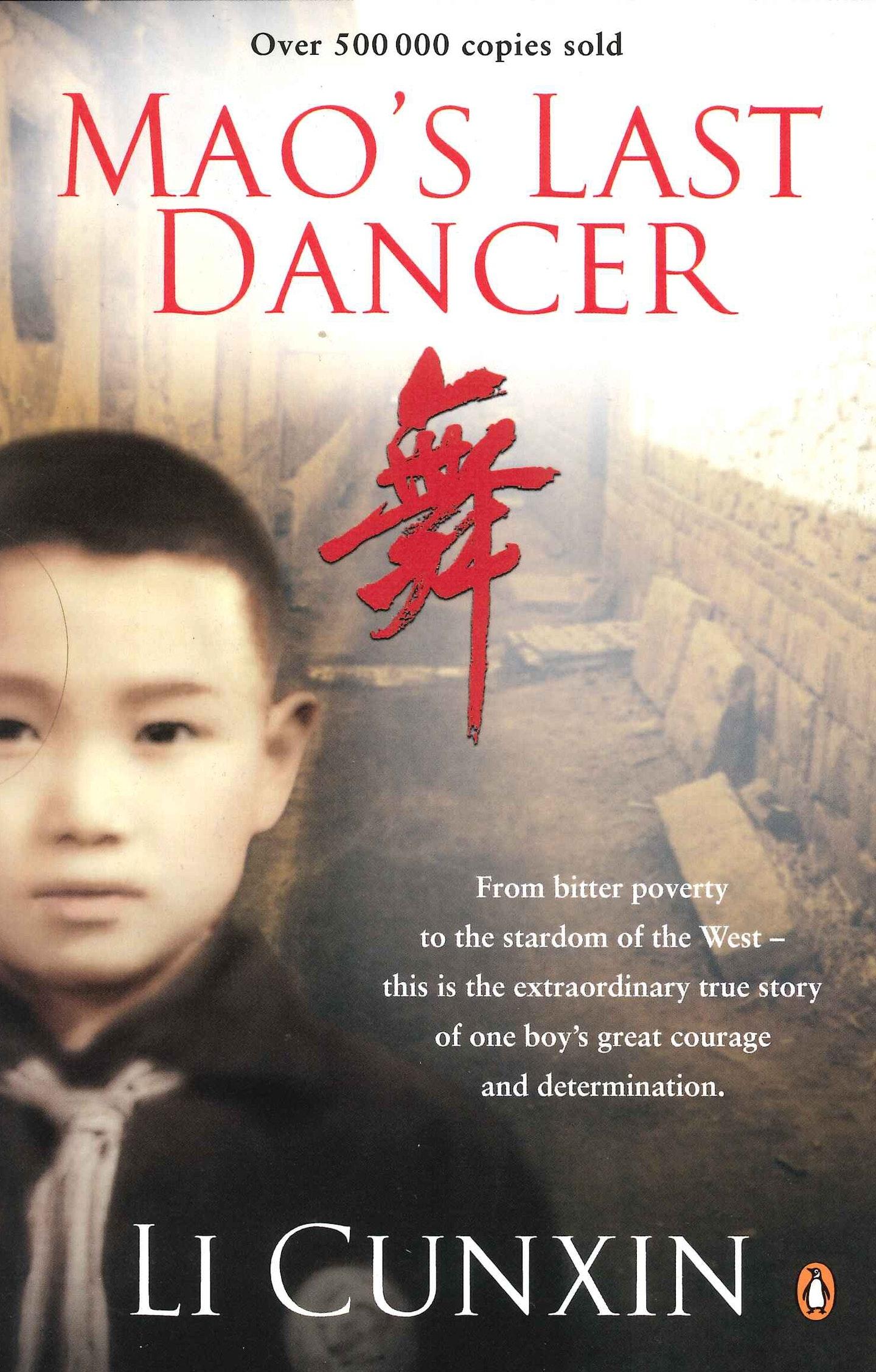 Mao S Last Dancer Penguin Books Australia