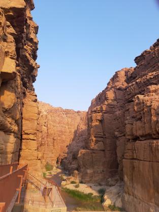 Wadi Mujib - ingresso