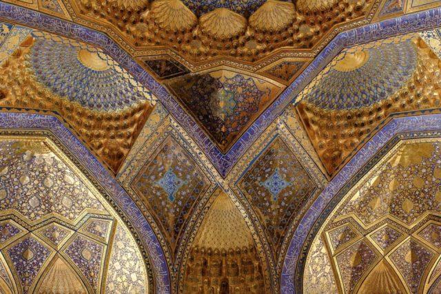 Mosque Interior Uzbekistan