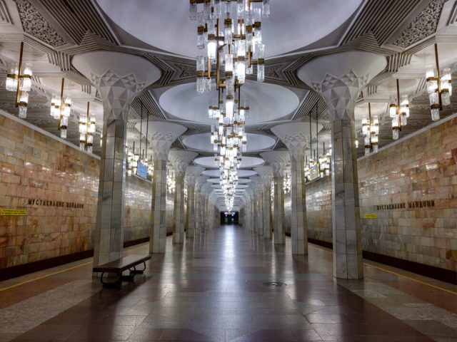 Independence Square station of Tashkent Metro