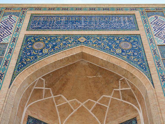 Blue tiles and mosaic work in Uzbekistan