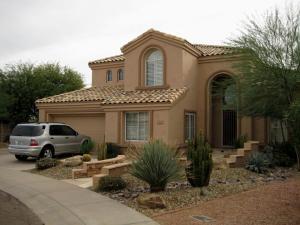 5539 E JANICE Way, Scottsdale, AZ 85254