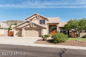 2102 E Indigo Brush Road, Phoenix, AZ 85048