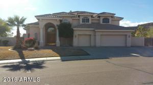 15254 S 17TH Place, Phoenix, AZ 85048