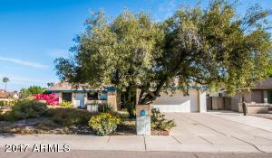 1828 E Jeanine Drive, Tempe, AZ 85284
