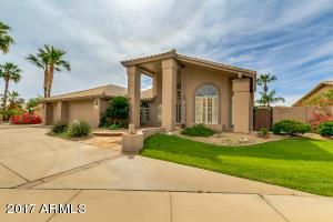 1619 E MUIRWOOD Drive, Phoenix, AZ 85048