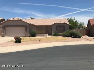 1264 E INDIAN WELLS Court, Chandler, AZ 85249