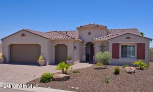 16777 W Cypress Street, Goodyear, AZ 85395