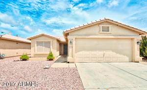 1466 E AUGUSTA Avenue, Chandler, AZ 85249