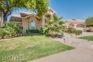 1810 E South Fork Drive, Phoenix, AZ 85048