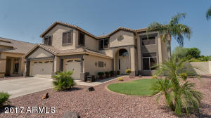 7012 W Honeysuckle Drive, Peoria, AZ 85383