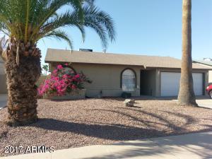 6211 W CAROL ANN Way, Glendale, AZ 85306