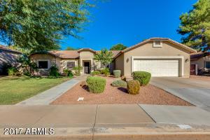 959 N SENATE Street, Chandler, AZ 85225