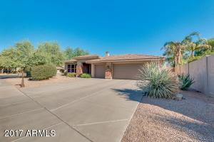104 E LOUIS Way, Tempe, AZ 85284