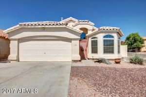 12518 W CAMBRIDGE Avenue, Avondale, AZ 85392
