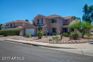 1019 W Cooley Drive, Gilbert, AZ 85233
