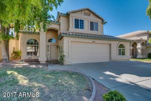 869 W SHELLFISH Drive, Gilbert, AZ 85233