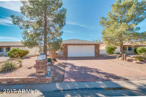 26434 S HOGAN Drive, Sun Lakes, AZ 85248