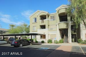 5303 N 7th Street, 313, Phoenix, AZ 85013