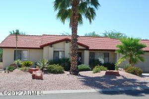 16545 E OXFORD Drive, Fountain Hills, AZ 85268