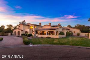6004 E LAUREL Lane, Scottsdale, AZ 85254