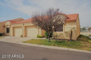 1021 N Greenfield Street, 1158, Mesa, AZ 85206