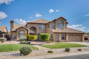 2441 E LAVENDER Lane, Phoenix, AZ 85048