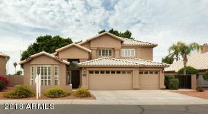 21519 N 65TH Avenue, Glendale, AZ 85308