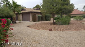 7712 E CHARTER OAK Road, Scottsdale, AZ 85260