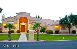 1419 E PALOMINO Drive, Tempe, AZ 85284