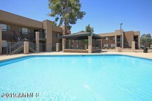 3810 N MARYVALE Parkway, 2100, Phoenix, AZ 85031