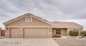 9345 W ENCHANTMENT Lane, Arizona City, AZ 85123