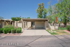6 W CASA HERMOSA Drive, Phoenix, AZ 85021