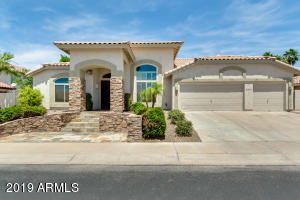 1824 E BRIARWOOD Terrace, Phoenix, AZ 85048