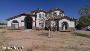 16032 W State Avenue, Litchfield Park, AZ 85340