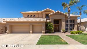 22508 N 60TH Avenue, Glendale, AZ 85310