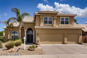 16043 S 38TH Way, Phoenix, AZ 85048