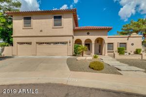 3714 E SHOMI Court, Phoenix, AZ 85044