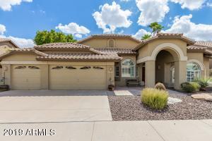 1603 E BRIARWOOD Terrace, Phoenix, AZ 85048