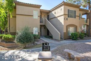 600 W Grove Parkway, 2126, Tempe, AZ 85283