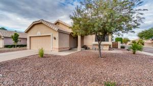 16802 S 29TH Place, Phoenix, AZ 85048