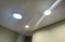 Plus Recessed Lighting
