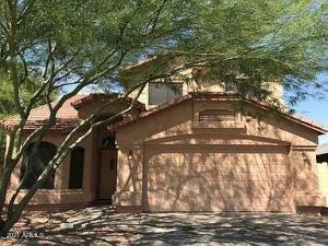 4406 E GATEWOOD Road, Phoenix, AZ 85050