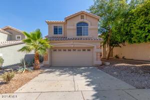 2147 E BRIARWOOD Terrace, Phoenix, AZ 85048