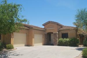 2165 N ARBOR Lane, Chandler, AZ 85225