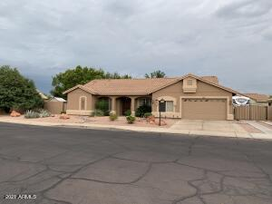 7717 W COUNTRY GABLES Drive, Peoria, AZ 85381
