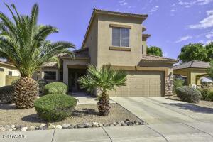 12104 W IRONWOOD Street, El Mirage, AZ 85335