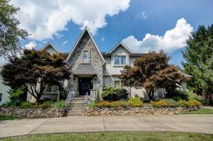 7756 Quarry Cliff Court, Reynoldsburg, OH 43068
